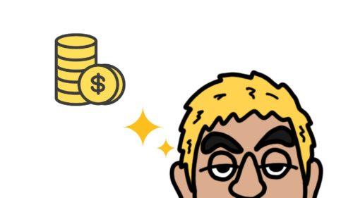 お金に敏感松本人志
